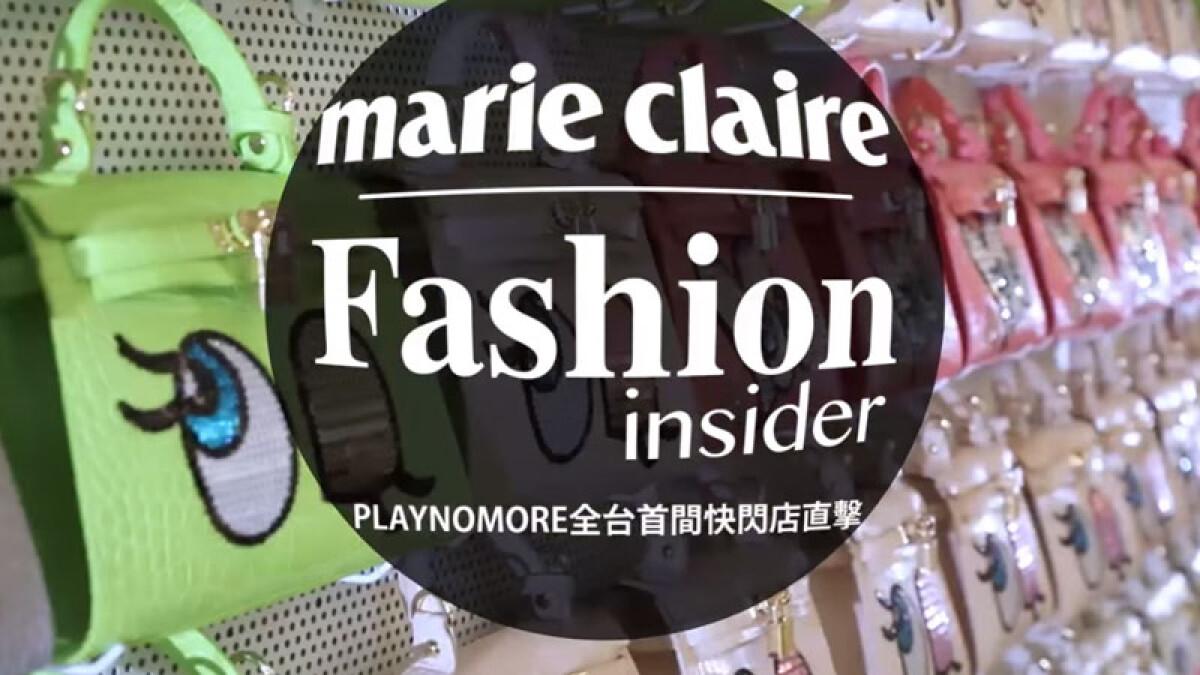大眼魅力來襲!PLAYNOMORE全台首間快閃店直擊【Fashion Insider】