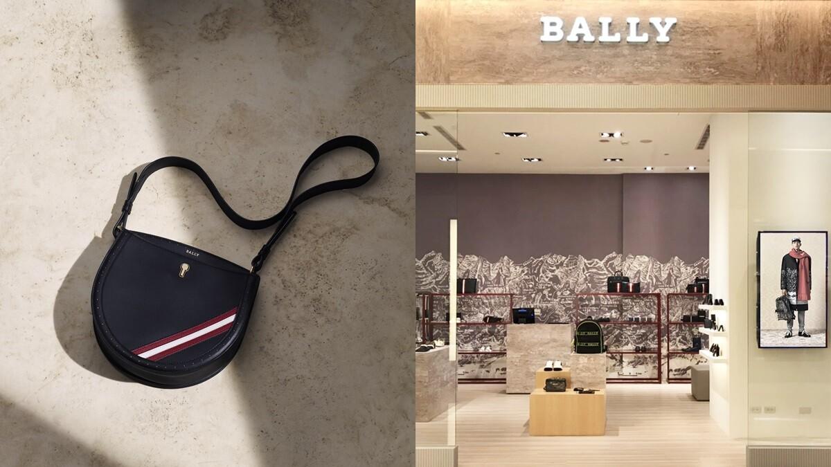 睽違6年重返台灣!擁有百年歷史的瑞士品牌BALLY,首間旗艦店將在這處登場