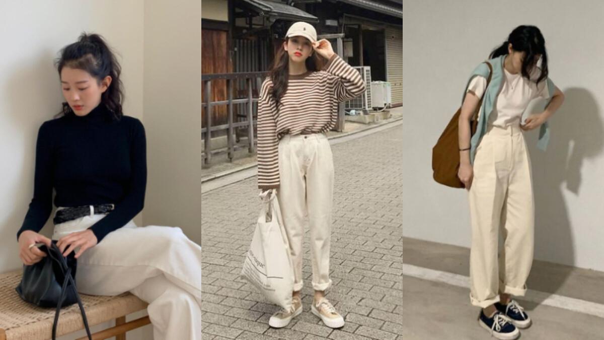 大家懼怕的「白褲」其實清新又百搭!3 種風格提案整理給你,每天穿也不會膩!