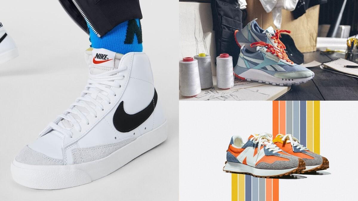 2020球鞋必買清單!Reebok、Nike、New Balance、adidas...下半年不能錯過的新款式都在這