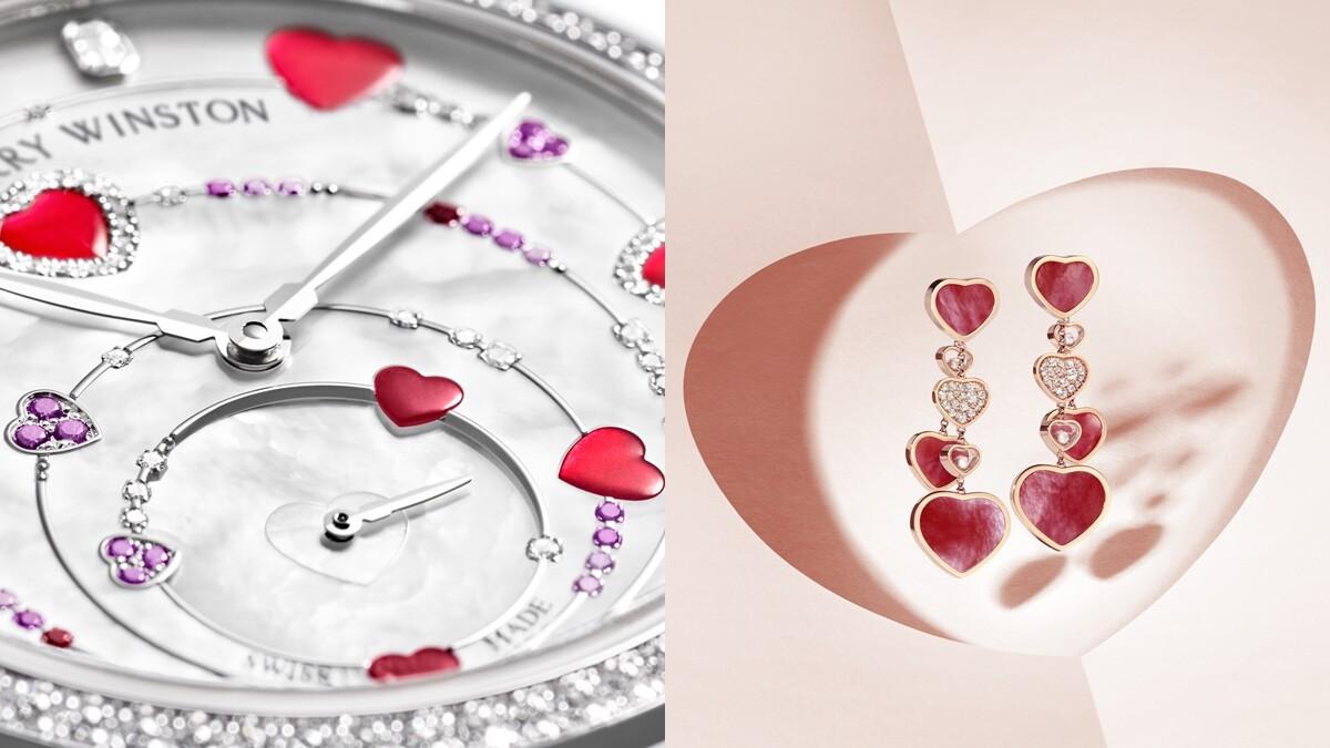 2021情人節+農曆年一起過!「大紅色、愛心」禮物推薦、開運單品,質感精品手錶和飾品萬元有找!