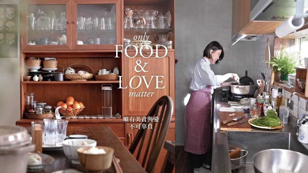 承載家族情感的廚房|哈利:「跟外婆、媽媽都在同個位置下廚對我來說是很有意義的一件事情。」