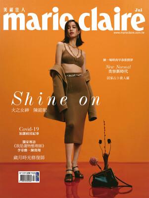 陳庭妮|Shine On