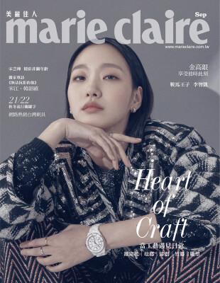 金高銀|Heart of Craft