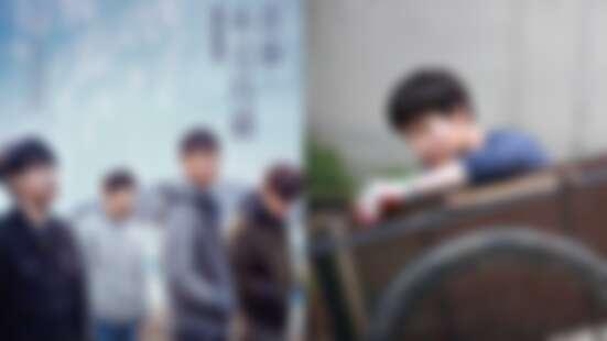 友情與人性的考驗!韓團EXO隊長SUHO首部大銀幕之作,攜手柳俊烈、金志洙主演《青春,未完待續》
