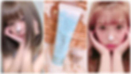 洗版日本ig的美少女雪花肌,SUGAO「小藍管」雪透白素顏慕斯終於在台上市!