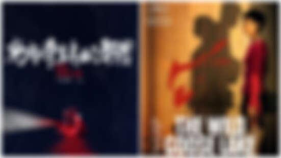 與桂綸鎂面對面:《南方車站的聚會》裡的犯罪與黑色電影美學