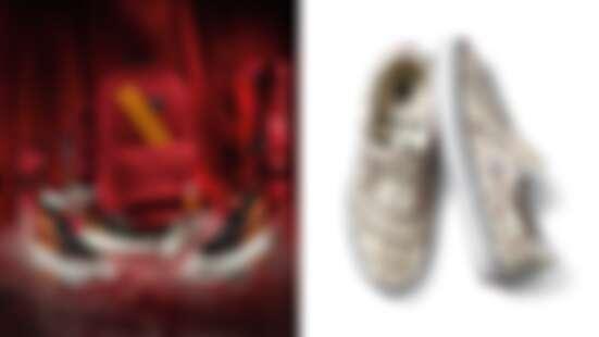開賣品項、日期、地點全公開!全球同步上市VANS X哈利波特聯名鞋款,這雙懶人鞋絕對很難搶