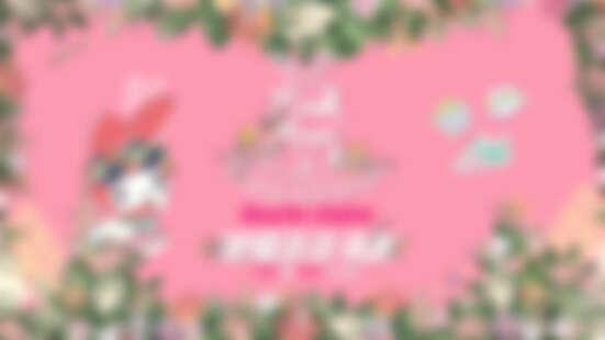 2019 PINK RUN 裙襬澎澎RUN