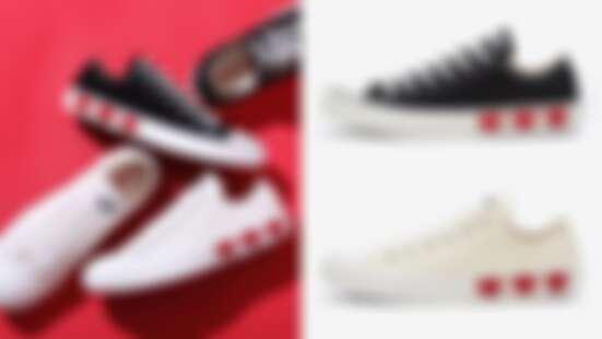 代購瘋搶、官網也要沒貨了!CONVERSE專為情人節打造黑、白兩色限定愛心帆布鞋款