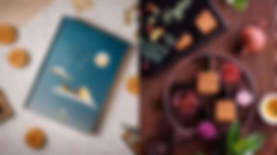 【玩咖懶人包】中秋節禮盒就選它!盤點7家「必收月餅禮盒」,金箔剪紙美炸,還有XO醬、滷肉驚喜口味