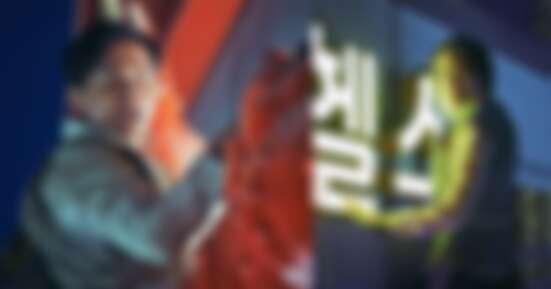 《極限逃生》在韓上映13天觀影人次突破600萬! 曹政奭對林潤娥沒有偶像偏見「她是位聰明的演員」