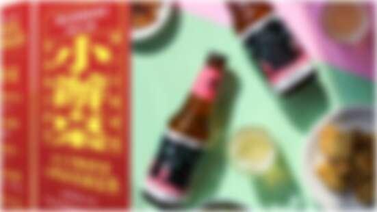 鹹酥雞終於有了全新夥伴!金色三麥推出超百搭「SUNMAI小辦桌啤酒」,品嚐台灣就靠它了!