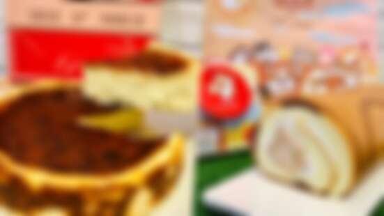 中秋禮盒新選擇!亞尼克推出四款新品,必吃法式栗子生乳捲、半熟起司蛋糕、一口餅乾……