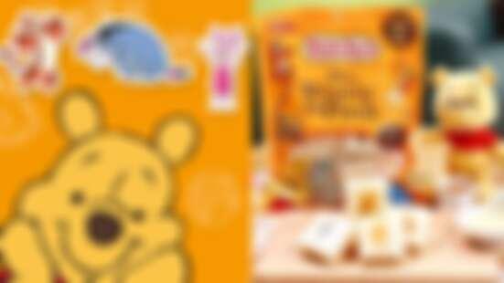 終於等到了!日本超紅「小熊維尼年糕麻糬」台灣也買的到,維尼、小豬、跳跳虎通通有
