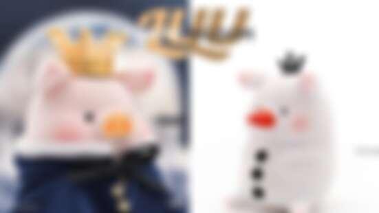 萌出新高度!「罐頭豬LULU」推全新款「冬季王國」系列,超萌雪之王子、雪人、雪怪 全部都想帶回家