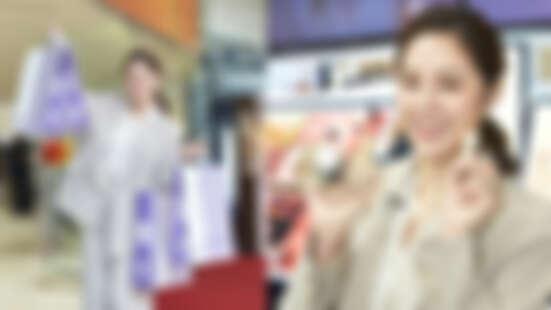 週年慶美妝掃貨聖地SOGO到底都在買什麼?該買什麼?跟著一日M編泰拉搶鮮逛雅詩蘭黛9大品牌!最划算、最限量通通包軌,保證這次不飲恨~