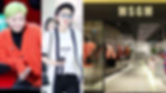 權志龍、迪麗熱巴私服都有它!義大利品牌MSGM插旗台灣,首家專賣店開在這裡