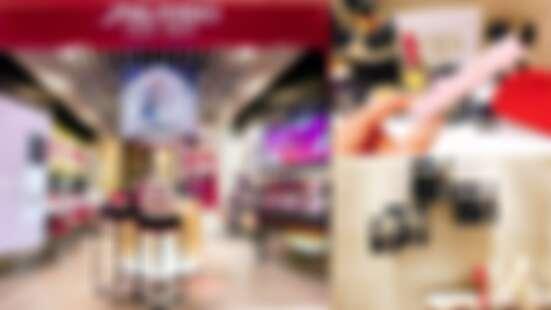 【遠百信義A13】資生堂、肌膚之鑰、雅詩蘭黛都在這裡開設旗艦店,獨家護膚室、包裝與刻字服務大公開