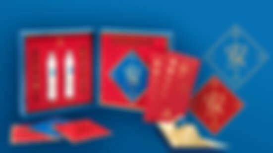 為2020的肌膚開運!今年開春一定要擁有理膚寶水台灣限定版「安心禮盒」