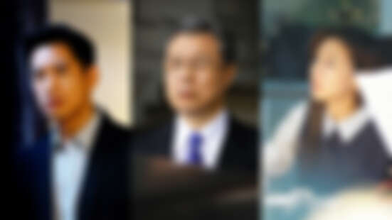 《國際橋牌社》2020年台灣首部政治劇!被稱為台版紙牌屋,開播首日飆破近百萬人次點閱