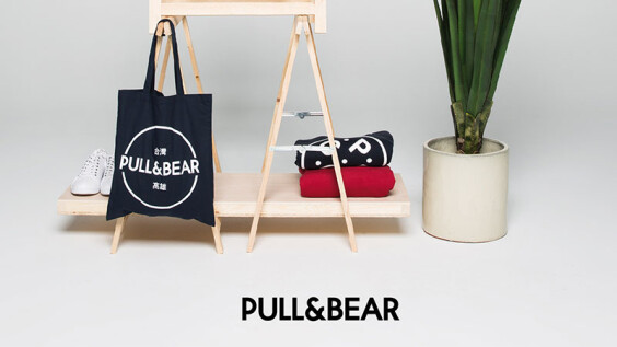 高雄限定的極簡購物袋!ZARA姊妹店Pull&Bear進駐夢時代打造加州風情