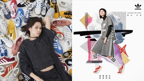 下一雙該收藏的IT鞋!水原希子、吳亦凡率先穿上adidas Original GAZELLE球鞋