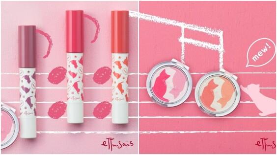 就算不是貓奴也會心動!ettusais艾杜紗推出超萌感貓咪腮紅、唇膏,台灣3/1上市