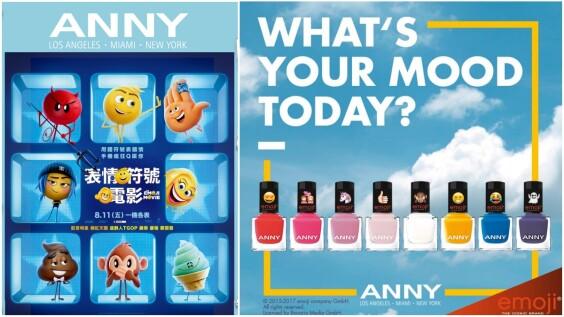 超卡哇伊的表情符號跳上指甲油!ANNY推出笑臉、獨角獸、眼冒愛心限量版「迷你 Emoji」甲彩系列