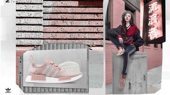 全新NMD球鞋推出浪漫櫻花粉!女神范冰冰酷味詮釋adidas Originals全新鞋款