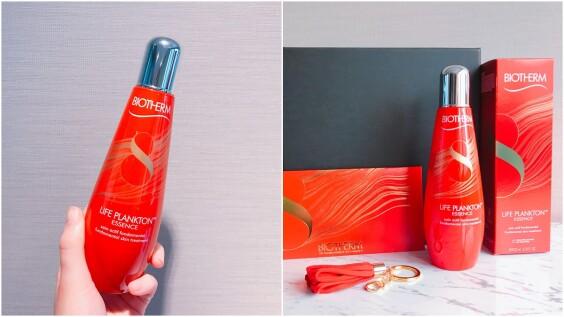 用了8秒就水亮有感的藍色奇蹟水換上正紅包裝!碧兒泉推出奇蹟活源精露新年瓶在北、中、南限量開賣囉