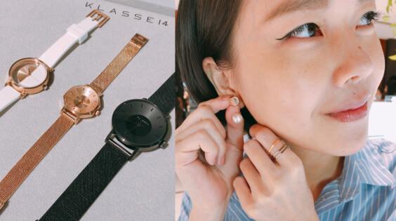 IG正熱!KLASSE14 迷倒一票歐爸歐膩的簡約設計腕錶、配飾,首發品牌專賣店登台啦!