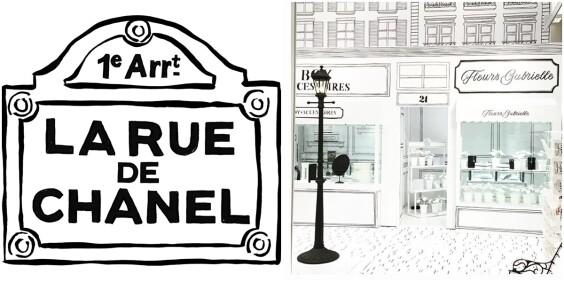香奈兒期間限定店 La Rue de Chanel,文藝感滿點的法式風情!