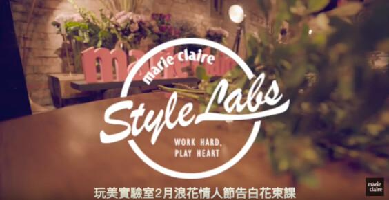 《Style Labs 玩美實驗室》浪花情人節告白花束課