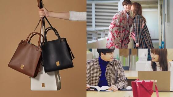 用的都是韓國在地品牌!李奈映《羅曼史是別冊附錄》劇中3大手袋品牌大公開