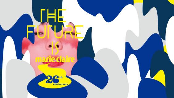 必去打卡點+1!美麗佳人26周年慶生日快樂!時尚設計展「The Future Is時尚異想」3.28-3.31華山不見不散!