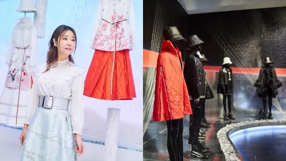 六大展區把服裝與家人的情感一次呈現!SHIATZY CHEN夏姿‧陳首次在華山文創園區舉辦《針間絮語》展覽