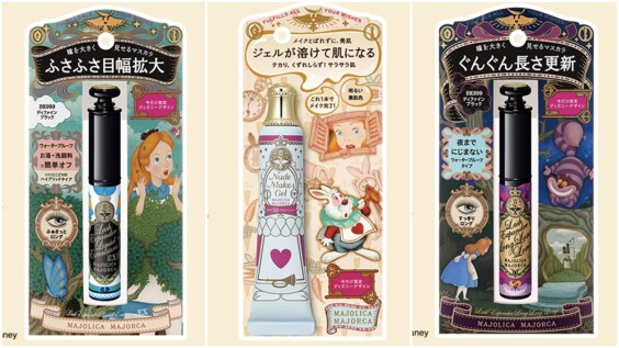 天啊~想要!日本銷售破千萬隻「戀愛魔鏡」激長睫毛膏,今夏推出愛麗絲夢遊仙境限量包裝~台灣7月上市