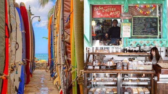 一起出發說走就走的沖繩小旅行!咖啡廳、選物店、二手古著店,文青最愛質感店家大集合!