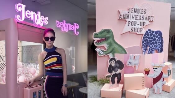 每個角落都適合拍IG美照!昆凌自創品牌JENDES一週年,超夢幻粉紅快閃店降臨台北