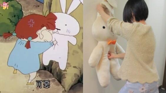 《蠟筆小新》妮妮的兔子娃娃成真啦!90公分好抱又好躺,不爽還能狂揍它紓壓
