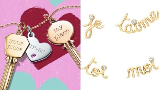女孩們的終極夢幻禮物都在這篇!Bulgari、Cartier、Dior、Hearts On Fire…七夕情人節禮品清單特輯