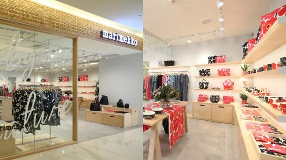 換上充滿北歐風格的新店裝!台中Marimekko全新形象概念店隆重開幕