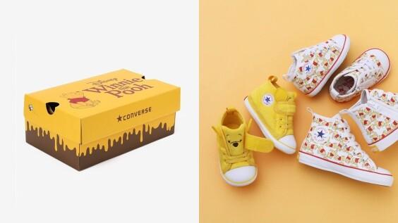 魔鬼氈打開是隱藏版維尼!CONVERSE X迪士尼推出小熊維尼聯名系列,限定萌小孩童鞋尺寸