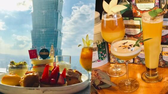 吃下午茶配Taipei101!唐寧茶TWININGS x CÉ LA VI推限定聯名下午茶 ,360度觀看台北城市風景