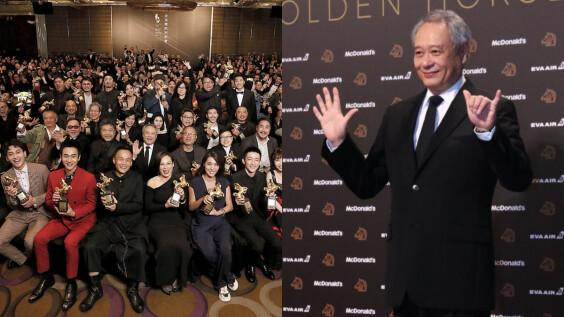 李安:「我們雙手永遠都是張開的,我非常希望這個世界能夠對我們做電影的人多一份尊重。」