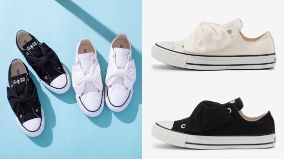 捨去鞋帶設計!Converse這雙蝴蝶結帆布鞋超吸睛,有黑、白兩色可供選擇