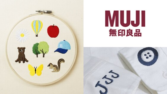 台灣終於也有了!無印良品Muji客製化刺繡服務就在這4個地方,打造專屬限定服裝