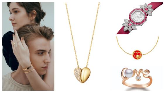 (更新)VCA、Cartier、Dior、MIKIMOTO、Harry Winston,快點呼叫老公跟男友,情人節禮物我就要這個!