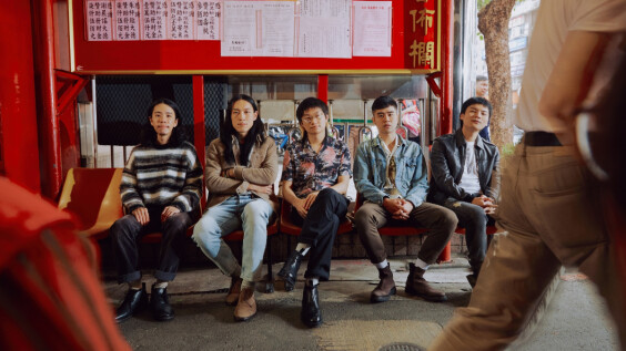 紅到國外的台灣樂團落日飛車,屬於這個世代、也屬於台北的迷幻音樂